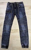 Джинсовые брюки для мальчиков Seagull оптом, 116-146 pp., фото 1