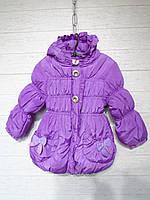 Куртка детская зимняя в упаковке 5 шт сиреневого цвета
