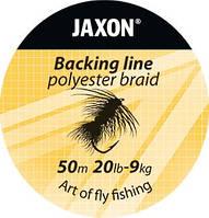 Подмотка Jaxon Backing 50m 20lb