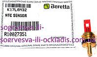 """Датч. темп. воды """"клипса"""" 16 мм + сальник (ф.у, EU) котлов Baxi-Western, Beretta, арт. R10027351, к.з. 0241/6, фото 1"""