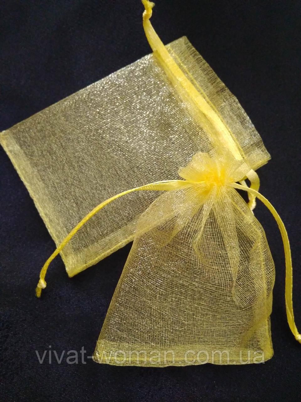 Мішечки органза 7 х 9 см, жовтий / лимон, 100 шт в уп. Пр-під Україна. Ціна за 1 шт