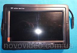 Монитор для видеонаблюдения 7 дюймов с AV входом