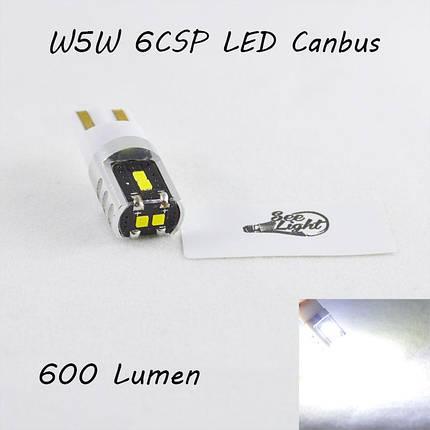 Led лампа в габарит SLP LED, цоколь W5W(T10)  6-CSP LG led, 9-30 В. Белый, Canbus, фото 2