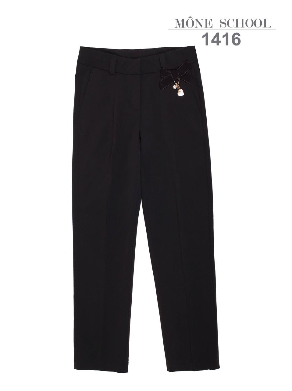Классические школьные брюки р-ры 122,134,140,146,158,164