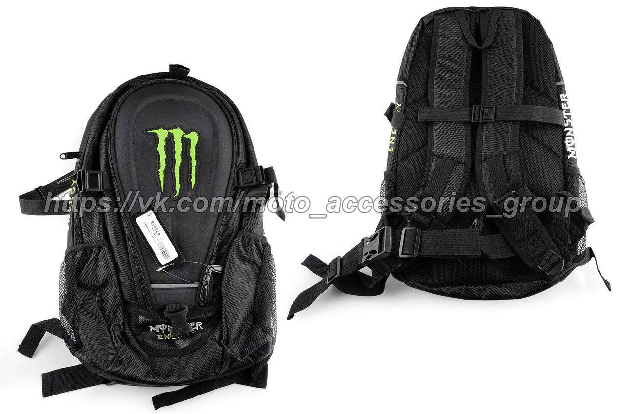 Мото рюкзак Monster Energy (mod:B-8)