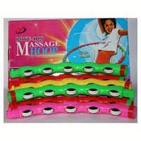 Массажный обруч Хула-Хуп Massage Hoop Boyu-1108