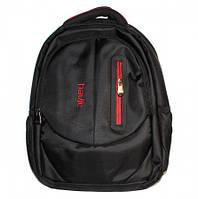 "Рюкзак для ноутбука HAVIT HV-B916, диагональ 15-16"""
