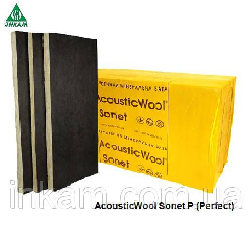 Звукопоглинаючі панелі AcousticWool Sonet P 100мм