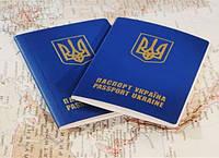 Перечень безвизовых стран для украинцев на 2014 год.
