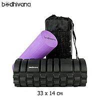 Массажный роллер (валик) Bodhivana 2-в-1 Foam Roller (33х14 см, Purple)