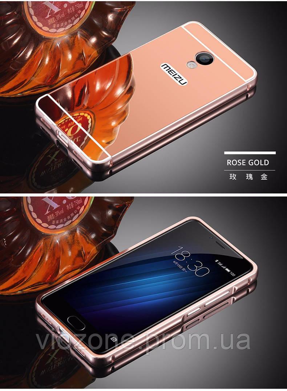 Зеркальный Чехол/Бампер для Meizu M5 Note Розовый (Металлический)