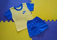Летний костюм для мальчика Размер 26(52)  Літній костюм для хлопчика Розмір 26(52)