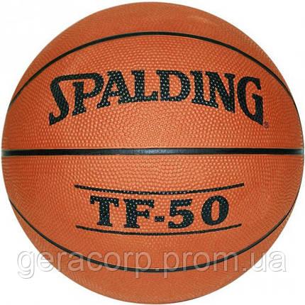 Мяч баскетбольный Spalding TF-50 (3), фото 2