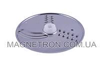 Диск для тонкой нарезки / мелкой терки для кухонных комбайнов Kenwood KW694339