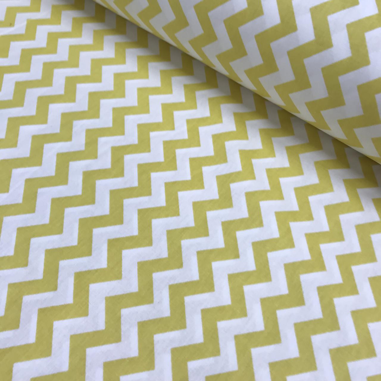 Ткань поплин зигзаг желтый на белом (ТУРЦИЯ шир. 2,4 м) №33-10
