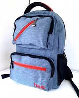 "Рюкзак для ноутбука HAVIT HV-B917, диагональ 15-16"""