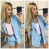Женский летний костюм-тройка пиджак+блуза+шорты