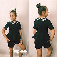 Школьный костюм блузка шорты школьная форма рост:122-146 см