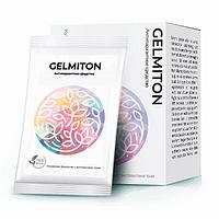 Gelmiton - Засіб від гельмінтів і глистів (Гельмитон)