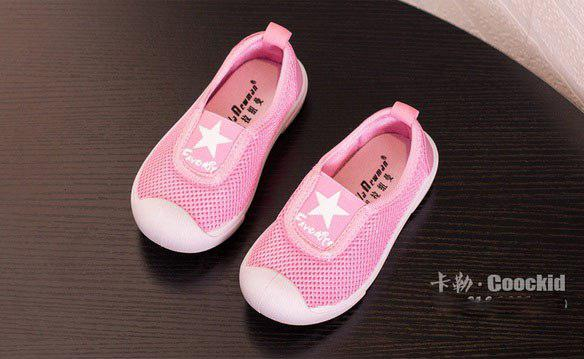 Мокасины детские розовые 6206