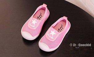 Мокасины детские розовые 6206, фото 2