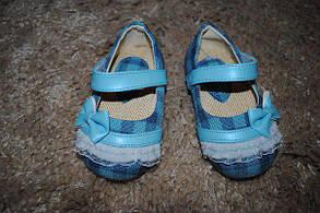 Туфли детские голубые 6343, фото 2