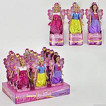 Кукла 99002 В (8) /ЦЕНА ЗА БЛОК/ 12шт в блоке