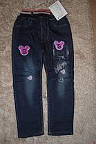 Джинсы для девочек утепленные синие 7128, фото 3