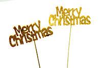 Декор на палочке Merry Cristmas золотистый
