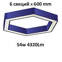 """Turman """"Гексагон 600"""" 54W 4320Lm фигурный светодиодный светильник"""