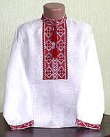 """Вишиванка дитяча """"Українець"""""""