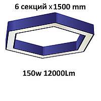 """Turman """"Гексагон 1500"""" 150W 12000Lm фигурный светодиодный светильник"""