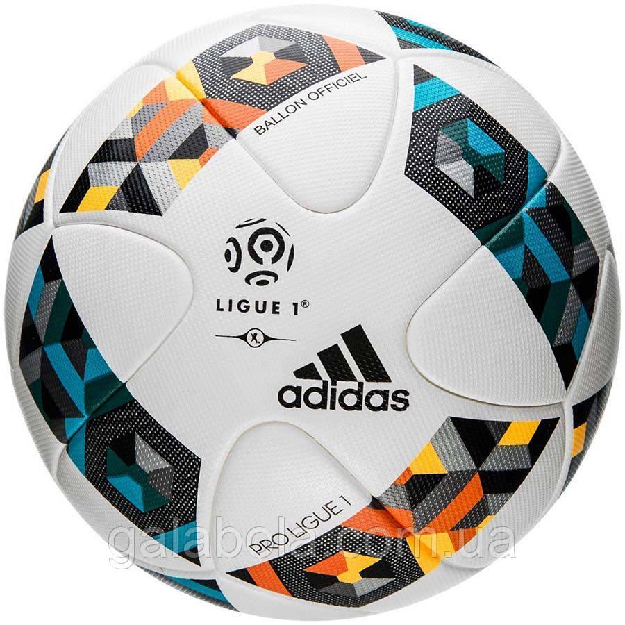 Мяч футбольный ADIDAS PRO LIGUE 1 OMB AZ3544 (размер 5)
