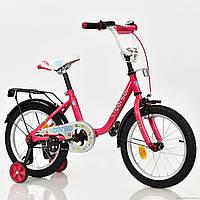"""Велосипед 16"""" дюймов 2-х колёсный С16540 """"CORSO"""" (1) РОЗОВЫЙ, ручной тормоз, звоночек, сидение с ручкой, доп. колеса, СОБРАННЫЙ НА 75% в коробке"""