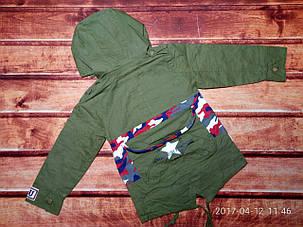 Курточка для мальчиков демисезонная парка хакки 7604, фото 2