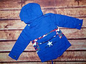 Курточка для мальчиков парка синяя 7603, фото 3