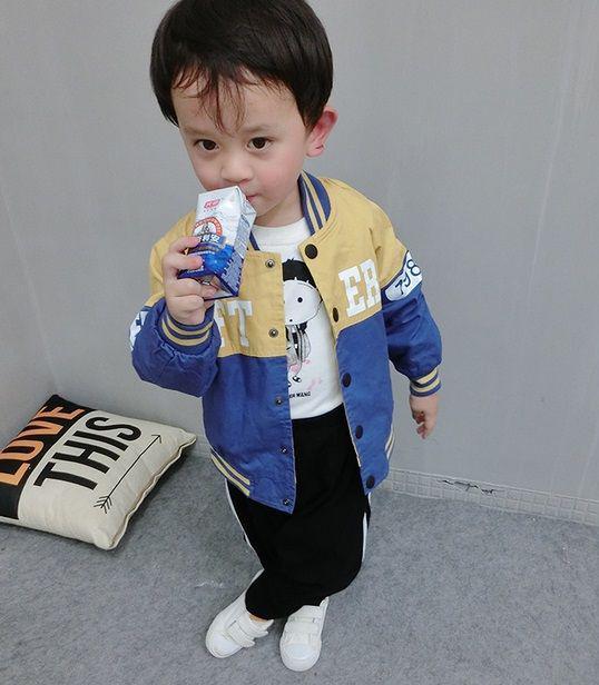 Курточка для мальчиков желто-синяя 7605