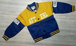 Курточка для мальчиков желто-синяя 7605, фото 2