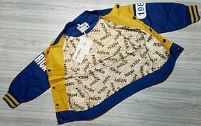Курточка для мальчиков желто-синяя 7605, фото 3