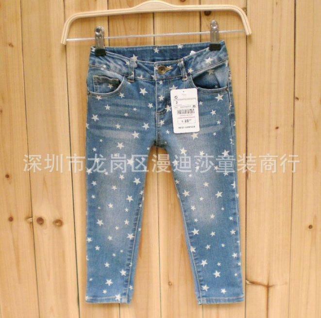 Джинси детские синие со звездочками 8052