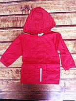 Плащ детский осенний красный 8070, фото 3