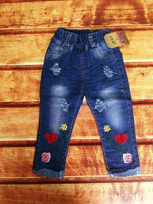 Джинсы для девочек синие с цветочками 98 размер, фото 2