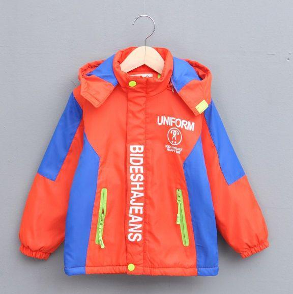 Курточка детская осенняя оранжевая  130 р.