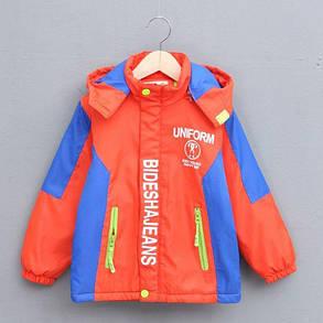 Курточка детская осенняя оранжевая  130 р., фото 2