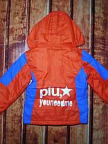 Курточка детская осенняя оранжевая  130 р., фото 3