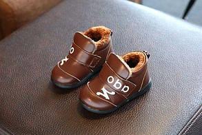 Ботинки детские єко-кожа внутри мех коричневые 9141, фото 2
