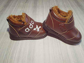 Ботинки детские єко-кожа внутри мех коричневые 9141, фото 3