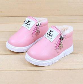 Ботинки детские зимние розовые 9161, фото 2