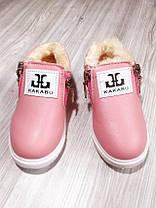 Ботинки детские зимние розовые 9161, фото 3