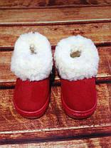 Угги детские зимние на девочку красные 9246, фото 3